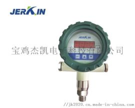 JK-P355四路 防爆智能压力 控制器