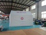 負壓帳篷 醫療救援帳篷 醫院用白帳篷 測溫帳篷