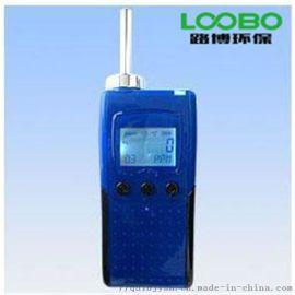 LB-BX便攜泵吸式有毒有害氣體檢測儀 高精度