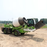 3方全自動混泥土水泥攪拌車4方上料運輸一體機