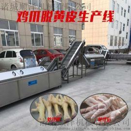鸡爪脱皮机使用方法 鸡爪脱皮设备 泡椒鸡爪生产线