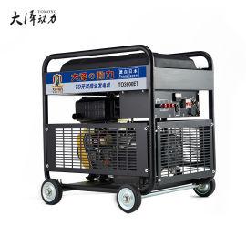 6千瓦便携式柴油发电机