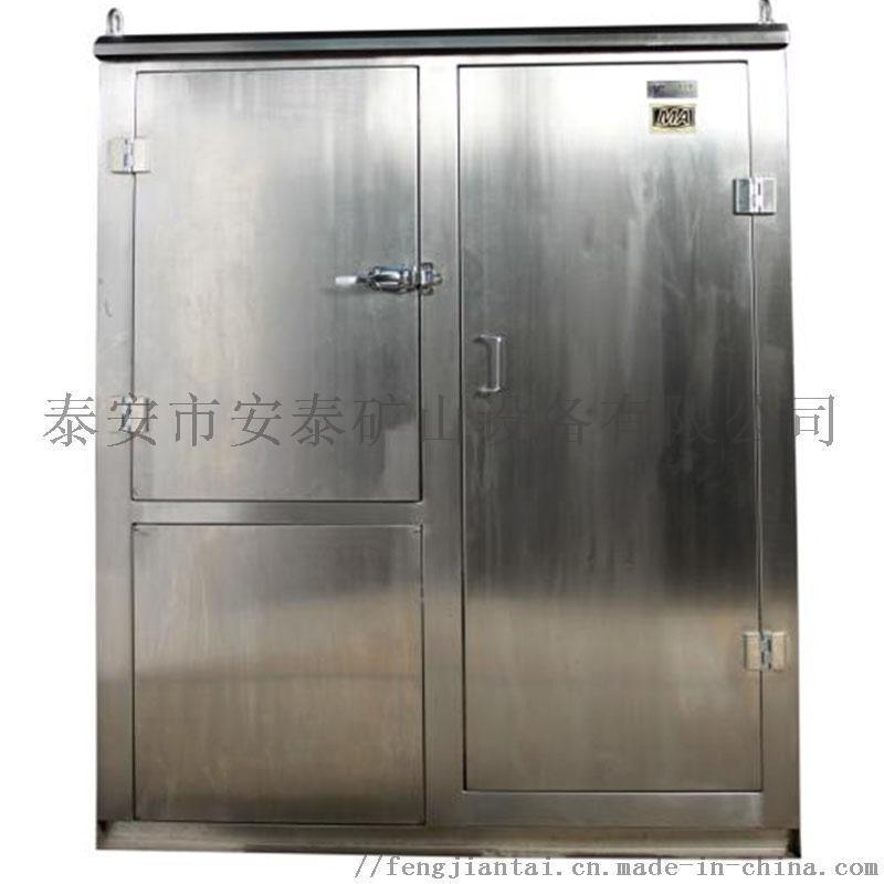 平顶山YJD5-1.5/127矿用防爆饮水机厂家