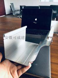 蚌埠铝合金天沟厂家直销