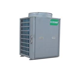 空气能热水器家用一体机商用供暖冷生活热水中央空调