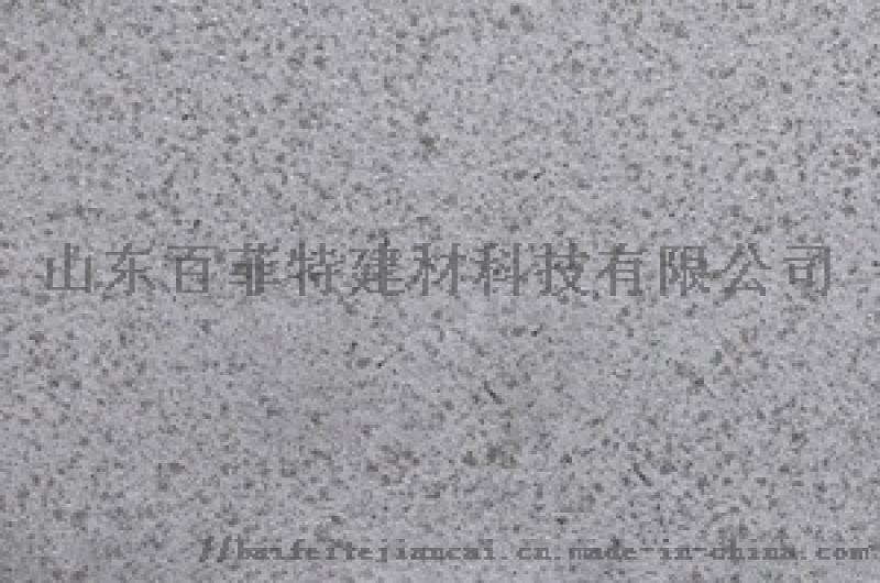 湖南金属雕花板 金属面保温装饰板 保温装饰一体板