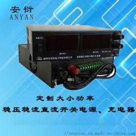 蓄电池专业充电器 三相/单相