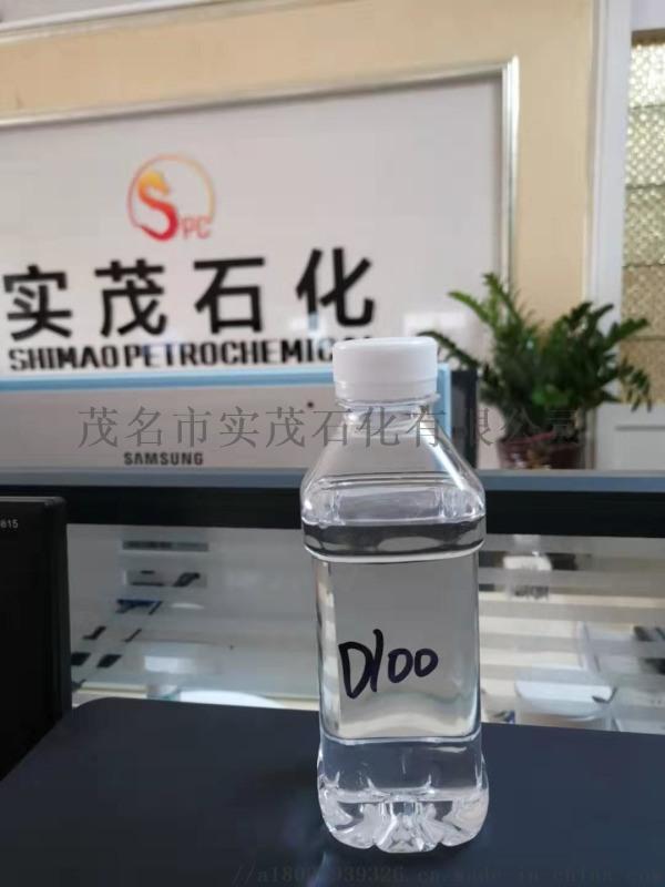 D70环保溶剂油 茂名地区厂家直销 惠州广州