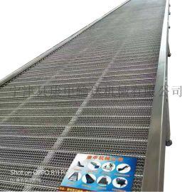 304材质加热速冻网带输送机