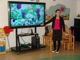 教学触摸一体机会议平板多媒体教学一体机幼儿园