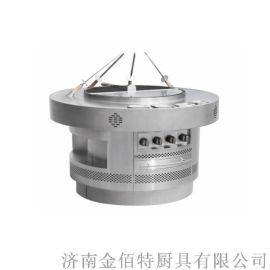 佰菲燃气圆形半扒半板烧烤炉P-CGG-1400R