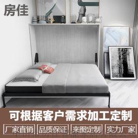 横翻隐形床折叠床壁床翻板床自动翻脚隐形床