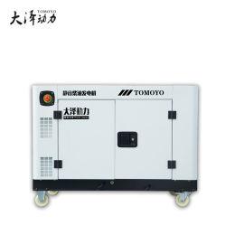 集装箱式10KW水冷柴油发电机