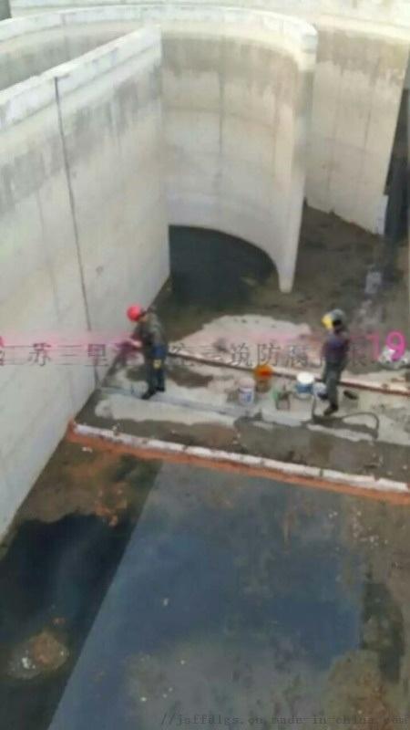 昆明鋼鐵廠污水池伸縮縫補漏, 污水池帶水堵漏