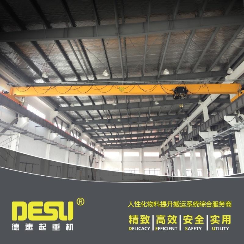 LD型單樑起重機 橋式起重機 電動單樑起重機