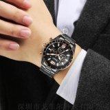 新款鋼帶不鏽鋼殼三針運動男士時尚商務石英手表