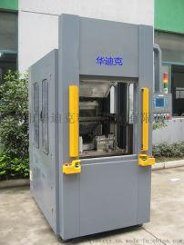 南京常州苏州伺服热塑料热板焊接机
