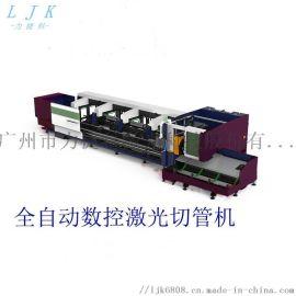 佛山 力捷科激光 精密光纤激光切管机