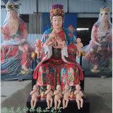 送生娘娘神像 三霄娘奶奶佛像 泰安奶奶神像塑像厂家