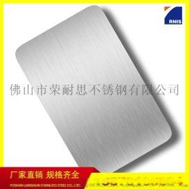 拉丝镜面430不锈钢卷板 定制磨砂光亮贴膜