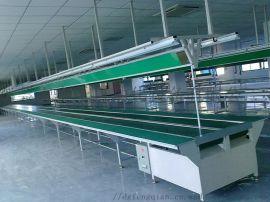 PVC皮带输送机 流水装配线生产厂家