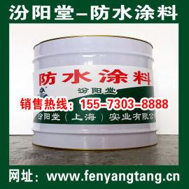 防水涂料、钢结构防水防腐涂料