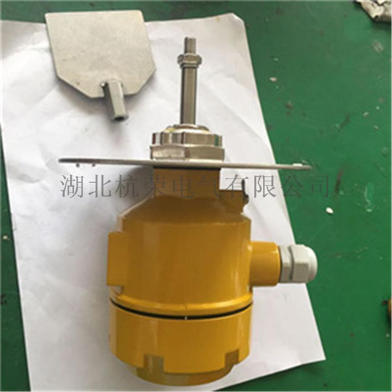 HLSS-II音叉液位控制器、電容式料位開關