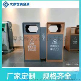 忻州世腾  小区垃圾桶 环卫铁制果皮箱定制款式新颖