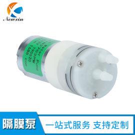 微型直流饮水机水泵自吸水泵美容仪器电动膈膜