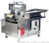 WQ300型往复式切药机(长沙中南制药机械厂)