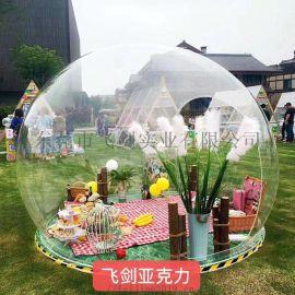 亚克力透明水晶球婚庆网红拍摄户外橱窗展览大肚子球