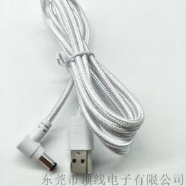 DC電源線 USB彎轉5525 USB轉DC充電線