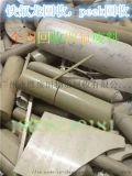 河源PFA透明管回收河源铁氟龙PEEK废料回收