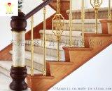 鑫广意五金楼梯厂定做质量一流实惠美观的楼梯与零部件