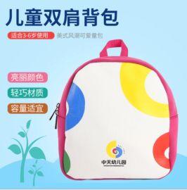 厂家直销新款幼儿书包背包儿童书包 定制现