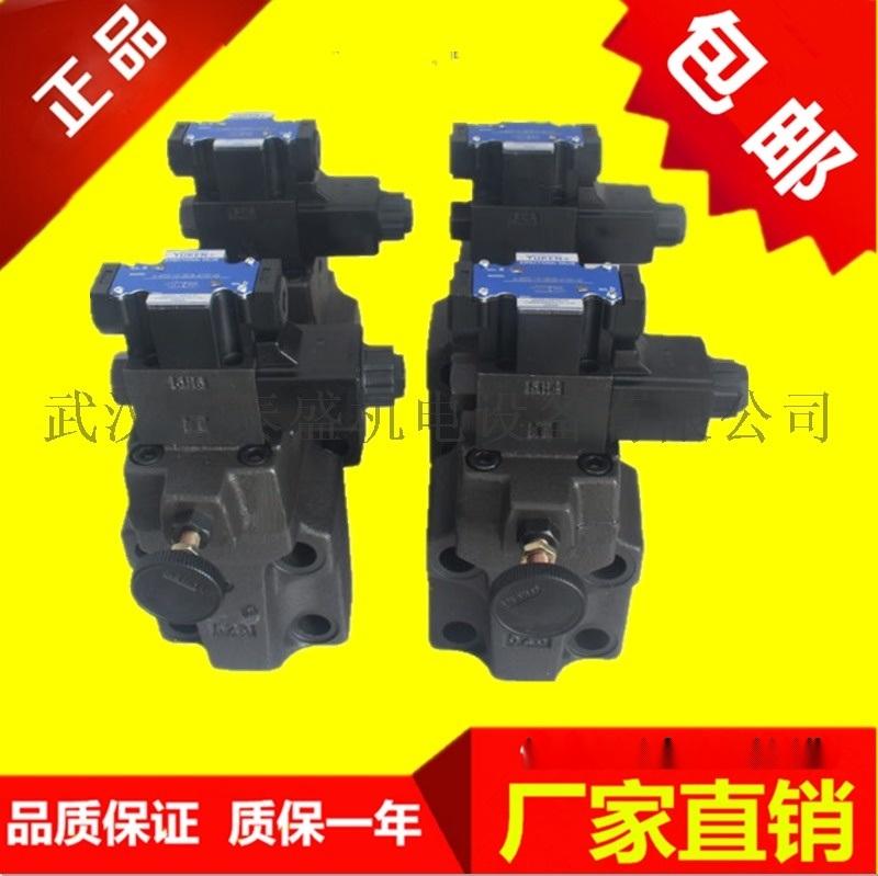 供應DP-04-3C8電磁閥/壓力閥