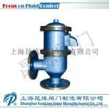 HX-3带吸入接管阻火呼吸阀 呼吸阀厂家 上海昆炼