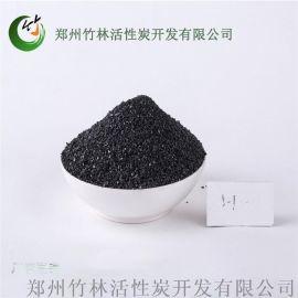 广安供应高碘值黄金吸附椰壳活性炭/碳