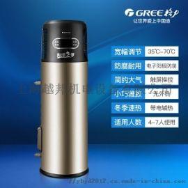 格力空气能热水器家用热水一体机,上海地区厂家免费配送