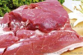 巴西猪肉进口清关报关的手续