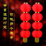 大紅圓燈籠串防雨綢布折疊紅燈籠日韓小燈籠串