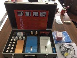 离子镀膜机手机镀膜设备跑江湖新产品多功能拆解评测