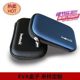 定制EVA收納盒耳機包便攜數碼收納盒多功能收納盒