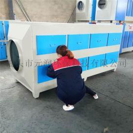 活性炭蜂巢式空气净化装置