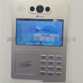 无线小区对讲 支持电梯联动小区对讲设备