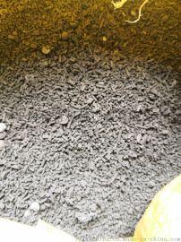 氧化铁催化剂泥饼胶体磨