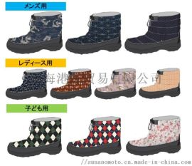 雪地靴 Snow Boots