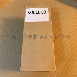 神鋼油濾160KW 油過濾器PS-CE05-501