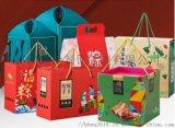 厦门食品包装盒、  食品礼盒包装定制生产厂家