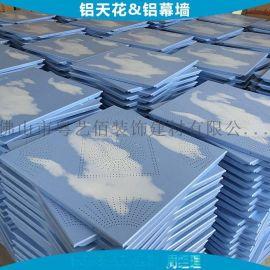 蓝天白云铝扣板 云朵图案铝扣板